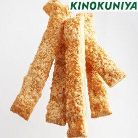 KINOKUNIYAチーズパイスティック【紀ノ国屋】