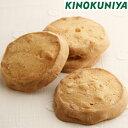 KINOKUNIYAマカダミアクッキー【紀ノ国屋】
