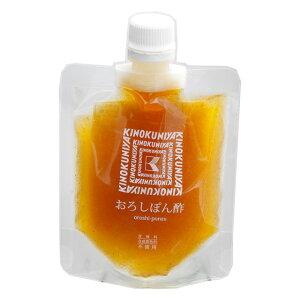 【紀ノ国屋】おろしぽん酢120g