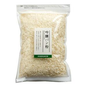 【紀ノ国屋】吟醸パン粉200g