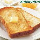 イギリスパン 6枚厚切り【紀ノ国屋】