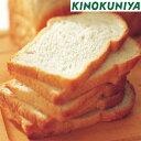 イギリスパン 8枚薄切り【紀ノ国屋】