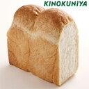 イギリスパン(ノースライス)【紀ノ国屋】