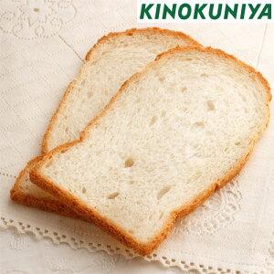 イングリッシュトースト【紀ノ国屋】