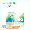 Neosight14-uv-sm1-1