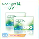 Neosight14 uv sm1 2