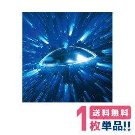 【送料無料】メニコンZ E-1デザイン 円錐角膜用 片眼1枚 menicon メニコンZ ハードコンタクトレンズ【保証有】【RCP】【★】 メニコン