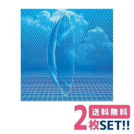 【ポスト便】【送料無料】【保証有】 シード(SEED) スーパーHi-O2 ハードコンタクトレンズ両眼用(レンズ2枚)【RCP】