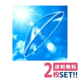 【安心の保証付き】【ポスト便】【送料無料】 シード(SEED) UV-1 ハードコンタクトレンズ両眼用(レンズ2枚)【RCP】