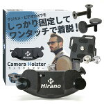 カメラホルスターカメラホルダーカメラキャプチャー