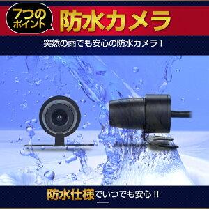EK-DV188GPS「防水カメラ」