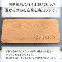 [新発売] ノートパソコン スタンド PCスタンド ノートPC ラップトップスタンド [CICADA] 人間工学設計 高さ/角度無段階調節可能 macboo…
