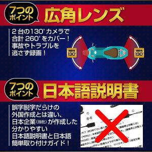 EK-DV188GPS「広角レンズ&説明書」