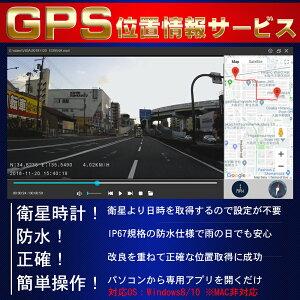 EK-DV188GPS「GPS」