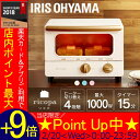 ricopa オーブントースター EOT-R1001あす楽対応 リコパ オーブントースター トースター トースト キッチン 家電 おし…