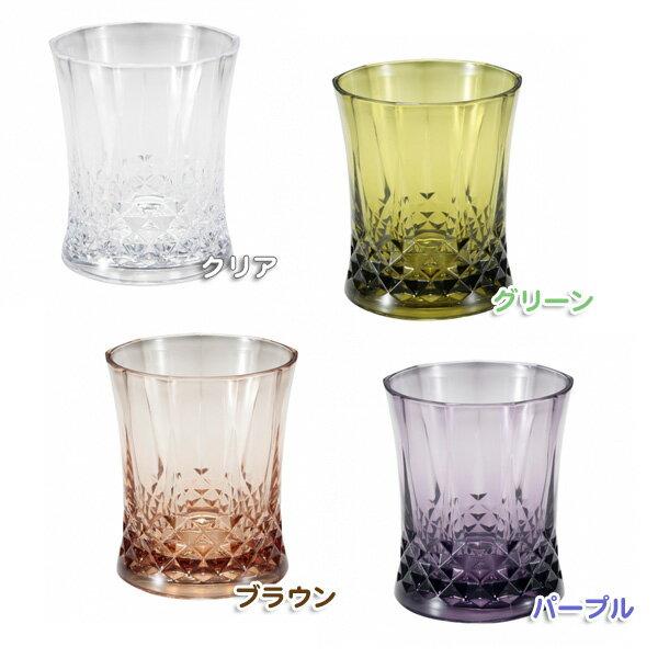 \在庫処分価格/【D】CB JAPAN【割れにくいグラス・タンブラー】uca MSグラス リッチ 300mluca MS glass 'RICHI'クリア・パープル・グリーン・ブラウン【楽ギフ_包装】