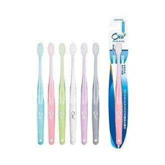 (牙刷)1种Ora2牙刷奇迹超软件