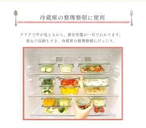 保存容器7点セットiwakiガラス製PSC-PRN-G7送料無料イワキふたガラスパック&レンジレンジオーブン食品ストック耐熱ガラスつくおき作り置き保存セットおかずごはんシンプルおしゃれ