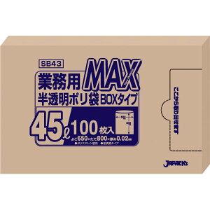 業務用MAXポリ袋(100枚箱入) KPL2301 半透明【en】【TC】【楽ギフ_包装】