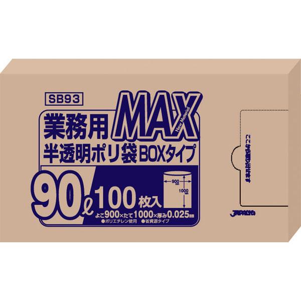 \在庫処分価格/業務用MAXポリ袋(100枚箱入) KPL2303 半透明【en】【TC】【楽ギフ_包装】【割NG】