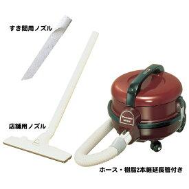 【送料無料】パナソニック 店舗用掃除機 KSU25 MC-G100P【en】【TC】【楽ギフ_包装】