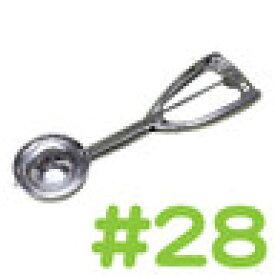 18-8デッシャー FDT02028 #28【en】【TC】【楽ギフ_包装】[12ss10]