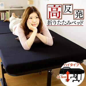 折りたたみベッド OTB-KRH送料無料 簡易ベッド 折り畳みベッド リクライニング ベッド 寝具 介護 看護 寝室 完成品 1人暮らし 一人暮らし ひとり暮らし アイリスオーヤマ