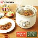 電気鍋 調理鍋 ホワイト PSC-20K-W調理機器 スロークッカー 煮込み 鍋 クッカー 白 簡単 煮込み料理 時短 時短料理 保…