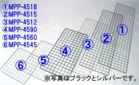 ■45×120cm■メッシュパネル MPP-4512