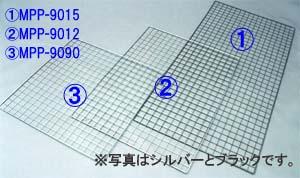 メッシュパネル MPP-9018【代引不可】【同梱不可】【日時指定不可】