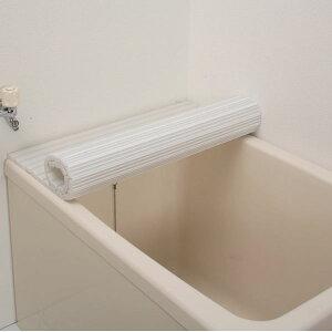 シャッター式風呂フタ HFG-7014風呂蓋 お風呂 お風呂用品 バス用品 清潔 抗菌風呂蓋 カビ予防 カビとり 防カビ はっ水 撥水 ジャバラ 蛇腹 折りたたみ パールホワイト アイリスオーヤマ