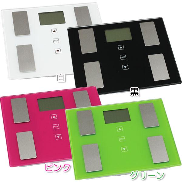 体組成計 IMA-001送料無料 体重計 薄型 体重 体脂肪 健康 白 黒 ピンク グリーン