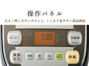 送料無料米屋の旨み銘柄炊き圧力IHジャー炊飯器5.5合RC-PA50-Bブラックアイリスオーヤマあす楽対応圧力IH炊飯器炊飯器炊飯一人暮らしジャー