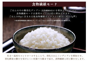 送料無料米屋の旨み銘柄炊き圧力IHジャー炊飯器5.5合RC-PA50-Bブラックアイリスオーヤマ