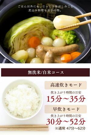 送料無料米屋の旨み銘柄炊き圧力IHジャー炊飯器5.5合RC-PA50-Bブラックアイリスオーヤマ圧力IH炊飯器炊飯器炊飯一人暮らしジャー