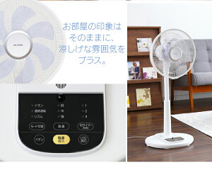 扇風機リビング扇風機ファンリビングファン首振りリモコン付きタイマーリビングACACモーターマイコン季節家電白リモコン式リビング扇ホワイトLFA-306アイリスオーヤマ