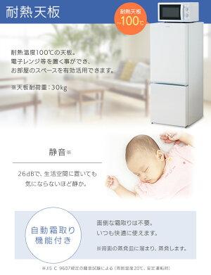 冷蔵庫156Lノンフロン冷凍冷蔵庫ホワイトAF156-WEあす楽対応送料無料新生活2ドア右開き冷凍庫一人暮らしひとり暮らし単身白シンプルコンパクト小型省エネ節電アイリスオーヤマ