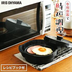 電子レンジ アイリスオーヤマ かんたん両面焼き 17L ターン ホワイト IMGY-T171-W送料無料 焼き調理 グリルレンジ 簡単 手軽 使いやすい 料理 おいしい 白【irispoint】