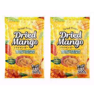 【2個セット】ドライマンゴー500g 不揃い ドライマンゴー タイ産 ドライフルーツ マンゴー ドライマンゴー スイーツ 保存食 非常食
