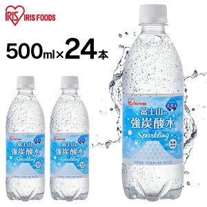 富士山の強炭酸水 500ml×24本 富士山の強炭酸水500ml 富士山の強炭酸水 強炭酸水 500ml 強炭酸水500ml 24本 ケース 水 ミネラルウォーター 炭酸 炭酸水 みず アイリスフーズ