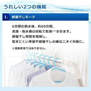 全自動洗濯機5.0kgIAW-T501あす楽対応送料無料洗濯機一人暮らしひとり暮らし単身新生活ホワイト白5kg部屋干しアイリスオーヤマ洗濯機5kgアイリス