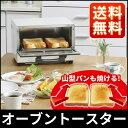 オーブン トースター ホワイト おしゃれ コンパクト