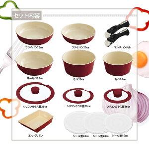 IH対応セラミックカラーパン14点セットH-CC-SE14Pアイリスオーヤマ送料無料フライパンセット炒め鍋エッグパンih対応セラミックフライパンセラミックコートフライパンおしゃれ取っ手が取れる取っ手が取れる鍋卵焼き器