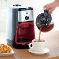 キャンプなどのアウトドアに!お気に入りのコーヒーグッズ(コーヒーミル、コーヒーメーカーなど)を教えて!