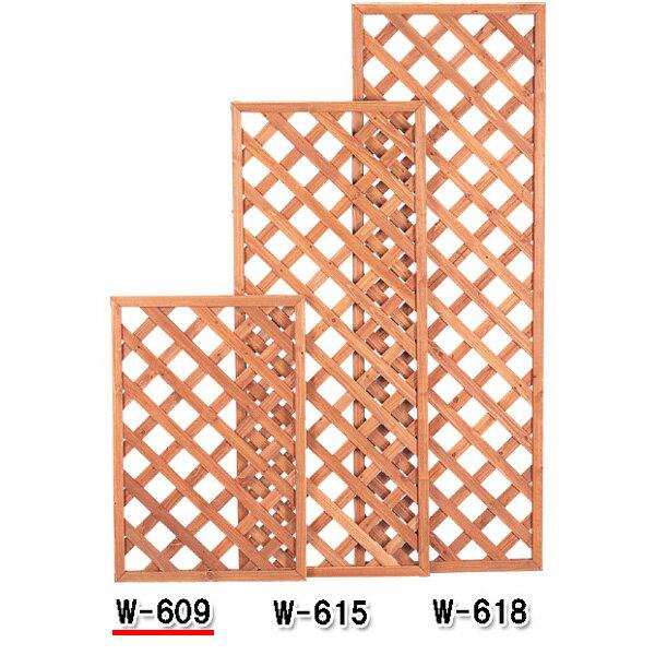 ラティス W-609 ブラウン[ラティスフェンス目隠し木製ガーデニングガーデン目隠し用バルコニーベランダ園芸]
