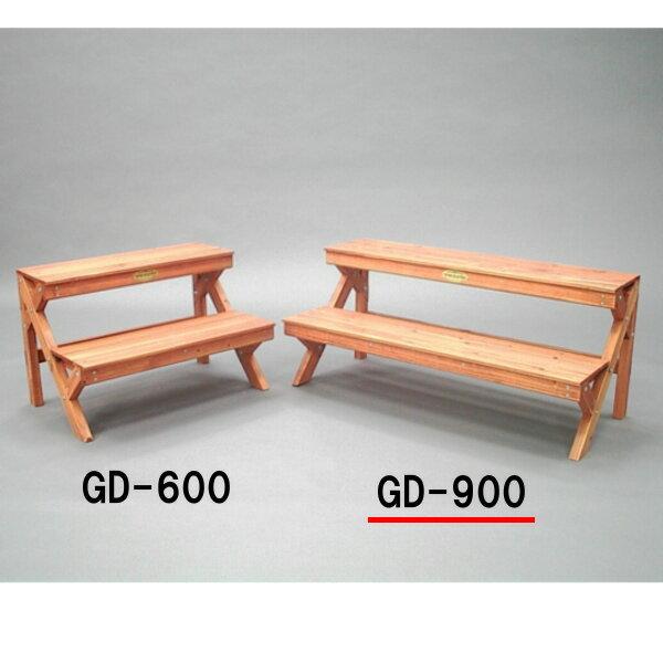 木製フラワースタンド GD-900 ブラウン[鉢物ベランダガーデニング木製ガーデン目隠し用バルコニー植木鉢玄関園芸]