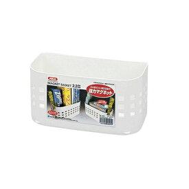 マグネットバスケット DBS0501 MB-3【en】【TC】【楽ギフ_包装】