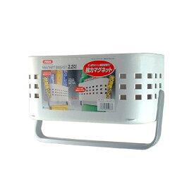 マグネットバスケット DBS0601 MB-3(タオルバー付)【en】【TC】【楽ギフ_包装】