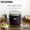【あす楽対応】\レビューキャンペーン実施中/炊飯器 5.5合 RC-PA50-B 圧力IHジャー新生活 送料無料 米屋の旨み 銘柄…