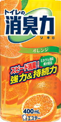 トイレの消臭力Rオレンジ【D】【uni】【楽ギフ_包装】